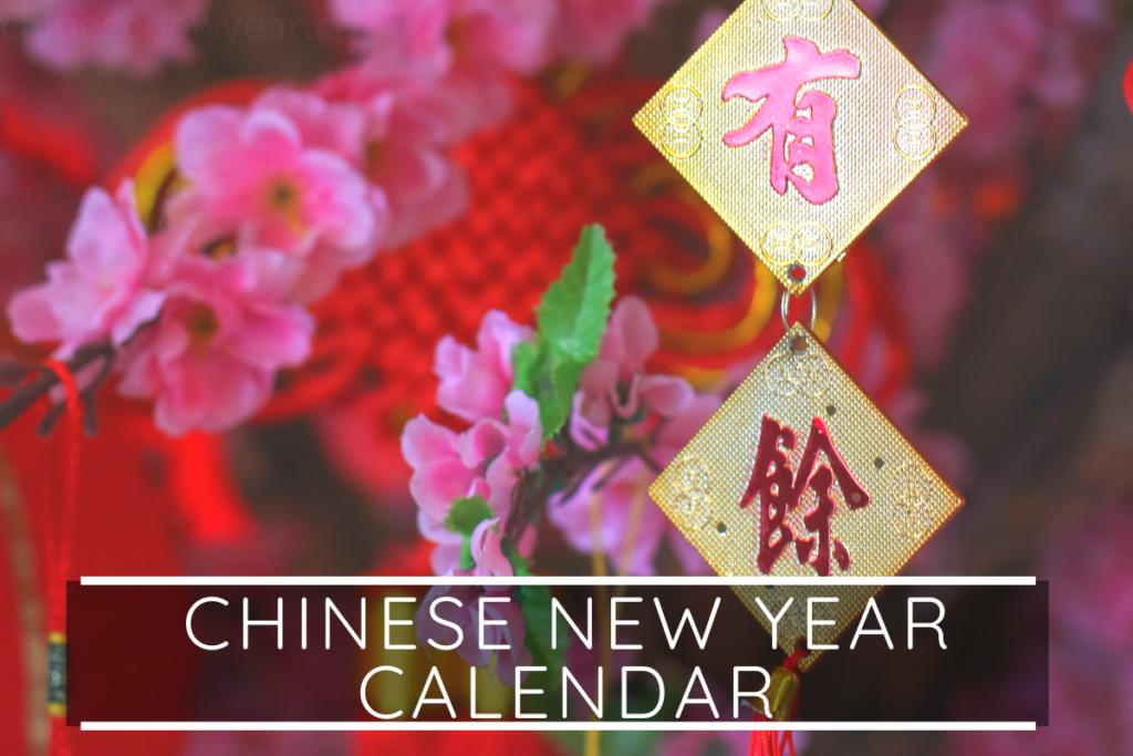 Chinese New Year Calendar 2021