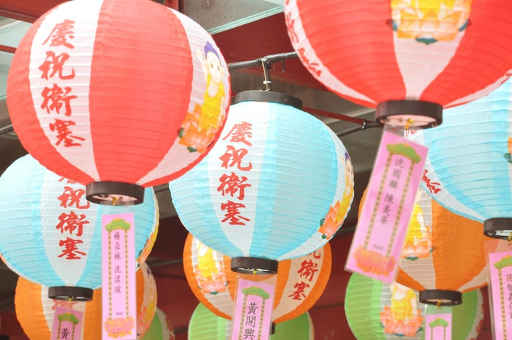 bright-colored lanterns displayed during the lantern festival