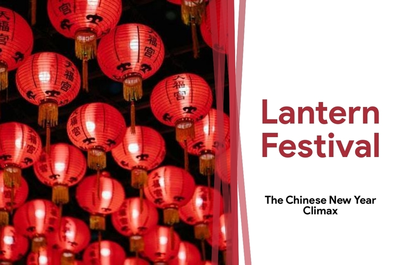 Lantern festival: bright red lanterns hanged and illuminated by light bulbs