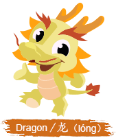 Dragon in the year of the Ox