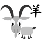 Goat in the year of the ox